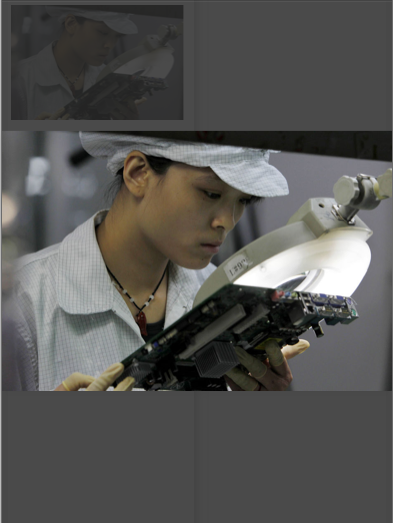 Foxconn Worker by M.I.C. Gadget